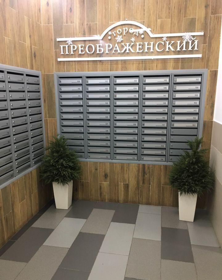 1к квартира ул. Авиаторов, 45   25000   аренда в Красноярске фото 12