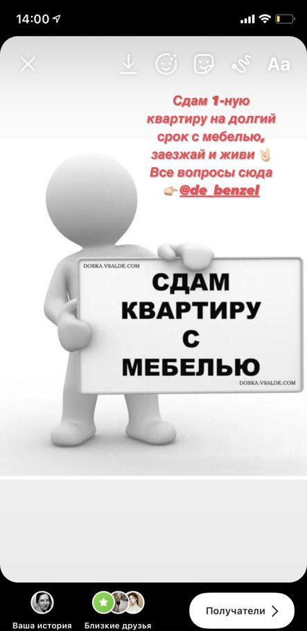 1к квартира ул. Калинина, 183А   20000   аренда в Красноярске фото 12