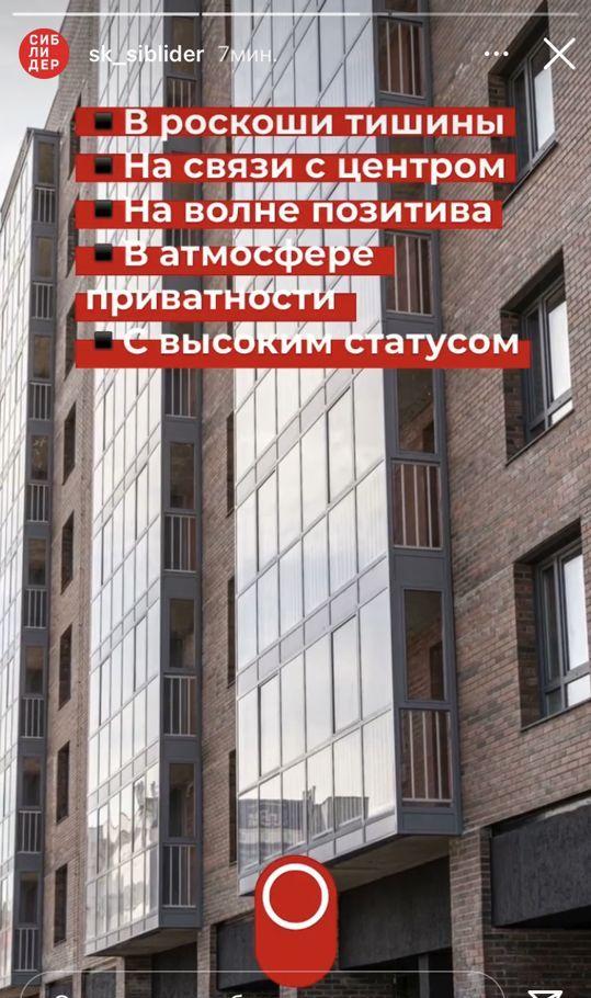 1к квартира Высотная ул., 2В/1   18000   аренда в Красноярске фото 8