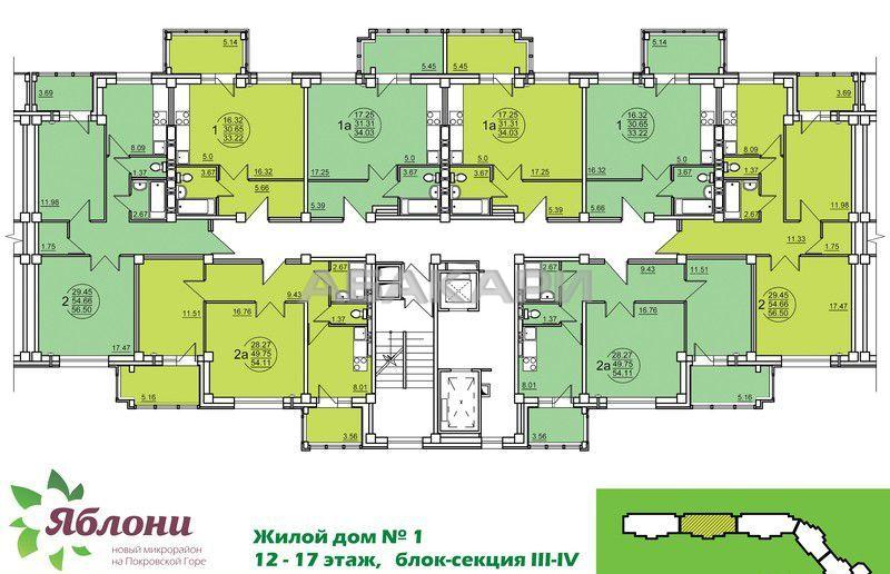 2к квартира Караульная ул., 38   20000   аренда в Красноярске фото 3