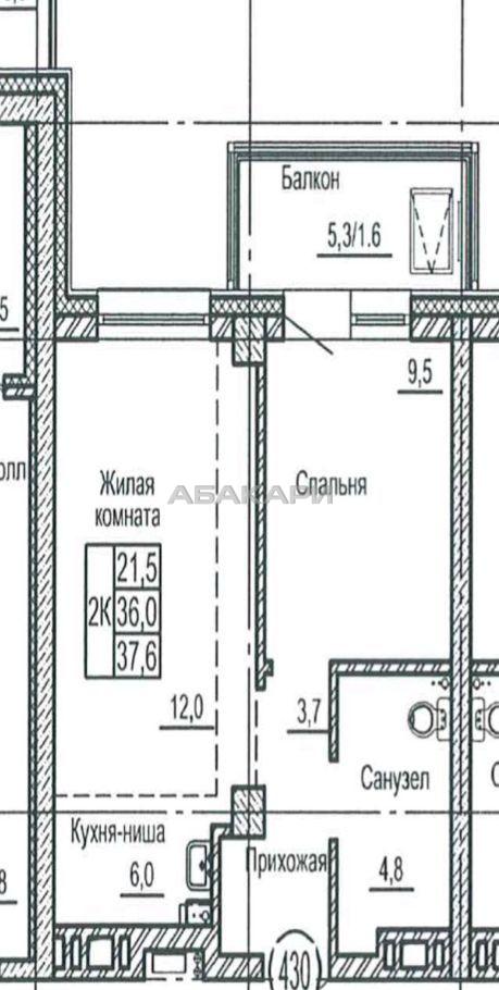 2к квартира ул. Лесников, 25 7/25 - 38кв   18000   аренда в Красноярске фото 0